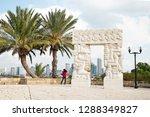 tel aviv  old yafo  israel  ... | Shutterstock . vector #1288349827