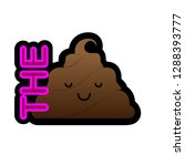 the shit sticker with a...   Shutterstock .eps vector #1288393777