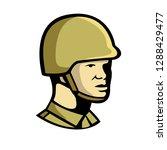icon retro style illustration...   Shutterstock .eps vector #1288429477