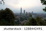 taipei city is the capital and... | Shutterstock . vector #1288442491