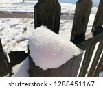 close up of freshly fallen snow ... | Shutterstock . vector #1288451167