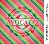avocado christmas badge. | Shutterstock .eps vector #1288469437