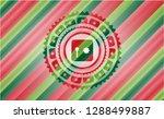 safe  safety deposit box icon... | Shutterstock .eps vector #1288499887