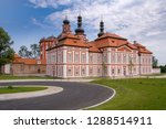 museum and gallery of the...   Shutterstock . vector #1288514911