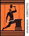 hephaestus vulcan greek god in... | Shutterstock .eps vector #1288527721