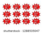 set of red sale icon banners in ... | Shutterstock .eps vector #1288535047