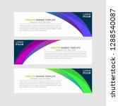 banner background. modern... | Shutterstock .eps vector #1288540087