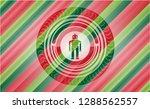 robot icon inside christmas... | Shutterstock .eps vector #1288562557