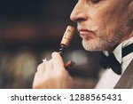 close up. old experienced... | Shutterstock . vector #1288565431