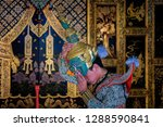 art culture thailand dancing in ... | Shutterstock . vector #1288590841
