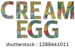 cream egg. vector zentangle...   Shutterstock .eps vector #1288661011