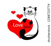 cute cat with red heart on... | Shutterstock .eps vector #1288723774