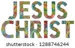 jesus christ. vector zentangle...   Shutterstock .eps vector #1288746244