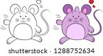 adorable before and afer purple ... | Shutterstock .eps vector #1288752634