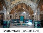 kashan  iran   11 17 2018 ...   Shutterstock . vector #1288811641