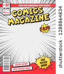 comic book cover. comics books... | Shutterstock .eps vector #1288864834