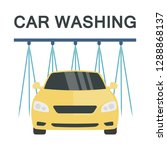 vector illustration of car wash ... | Shutterstock .eps vector #1288868137