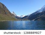 the beautiful geiranger fjord... | Shutterstock . vector #1288889827