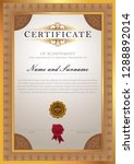classic certificate template | Shutterstock .eps vector #1288892014