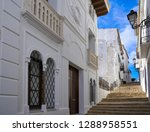 altea white village in alicante ... | Shutterstock . vector #1288958551