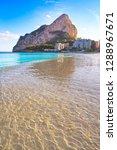 playa de fossa beach in calpe... | Shutterstock . vector #1288967671
