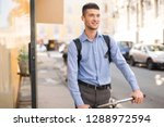 young handsome man in blue... | Shutterstock . vector #1288972594