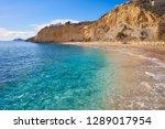 bol nou also bon nou beach in...   Shutterstock . vector #1289017954