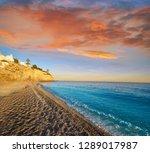 esparrello beach playa in... | Shutterstock . vector #1289017987