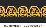 watercolor golden baroque... | Shutterstock . vector #1289040517