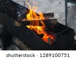 flame in the brazier on the... | Shutterstock . vector #1289100751