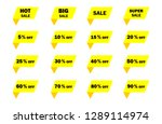 set of yellow sale icon banners ... | Shutterstock .eps vector #1289114974