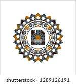 diskette icon inside arabesque... | Shutterstock .eps vector #1289126191