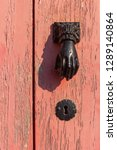 flaky paint on old door with... | Shutterstock . vector #1289140864
