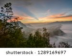 the view before sunrise on... | Shutterstock . vector #1289169697