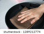 close up housewife hand... | Shutterstock . vector #1289212774