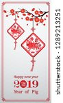 chinese new year 2019 card is... | Shutterstock .eps vector #1289213251