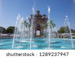 Patuxay Arch And Fountain In...
