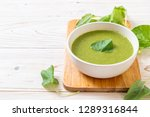 spinach soup bowl   healthy... | Shutterstock . vector #1289316844