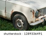 old weathered abandoned... | Shutterstock . vector #1289336491