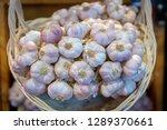 thai garlic garnish   Shutterstock . vector #1289370661