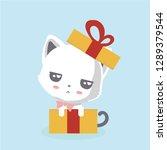 cute cat illustration on pastel ... | Shutterstock .eps vector #1289379544