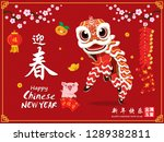 vintage chinese new year poster ... | Shutterstock .eps vector #1289382811