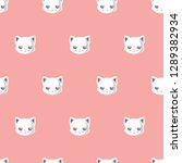 pattern with cute cat.  | Shutterstock .eps vector #1289382934