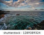 coast of lanzarote canary... | Shutterstock . vector #1289389324