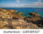 coast of lanzarote canary... | Shutterstock . vector #1289389327
