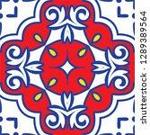 oriental traditional ornament ... | Shutterstock .eps vector #1289389564