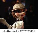Boy Marionette Doll