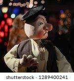 Man Marionette Doll