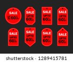 set of red sale icon banners in ...   Shutterstock .eps vector #1289415781