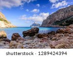the beautiful coast of the... | Shutterstock . vector #1289424394